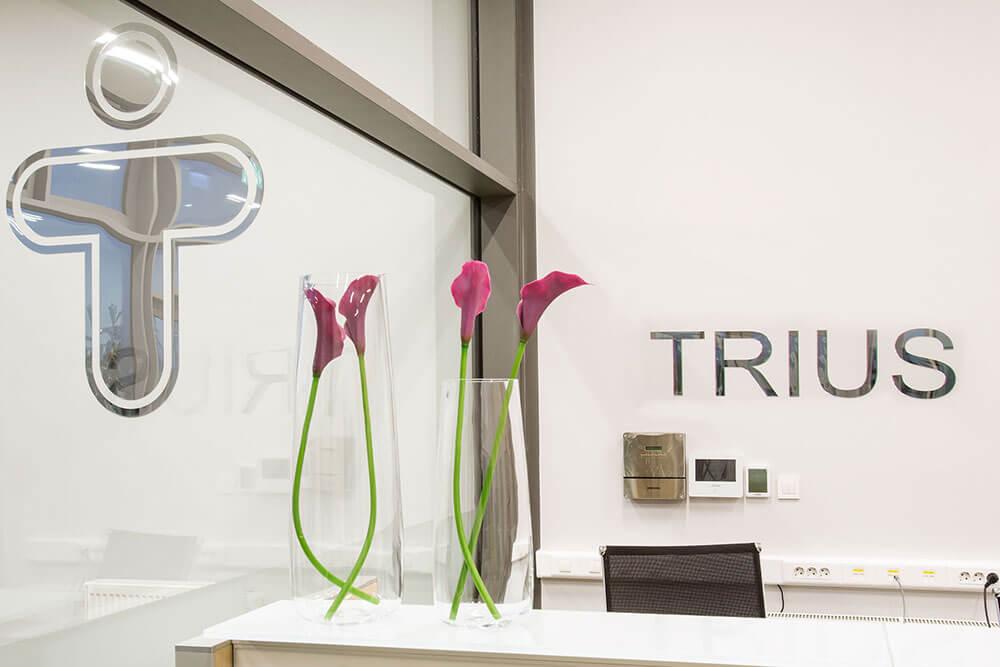 trius poslovni prostori